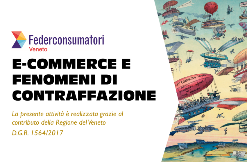 E-commerce e fenomeni di contraffazione