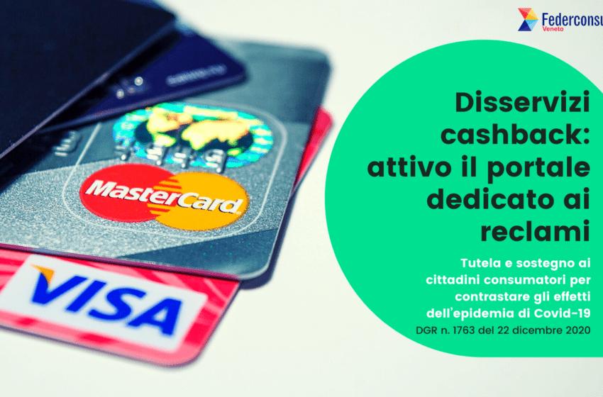 Disservizi cashback: attivo il portale dedicato ai reclami