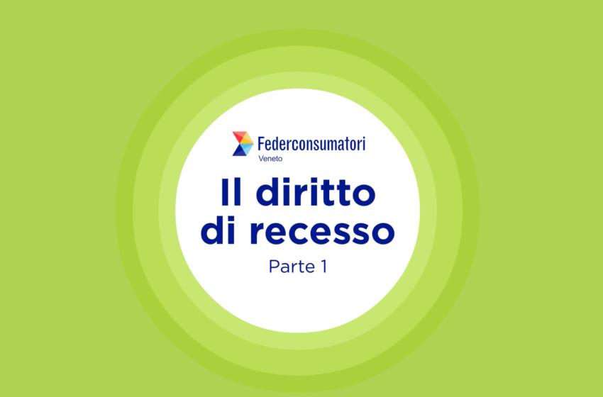 Il diritto di recesso (parte 1): e-commerce ed acquisiti fuori dai locali commerciali