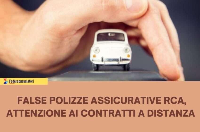 False polizze assicurative RCA: attenzione ai contratti a distanza